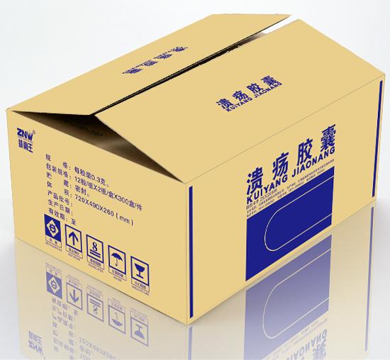 溃疡胶囊纸箱